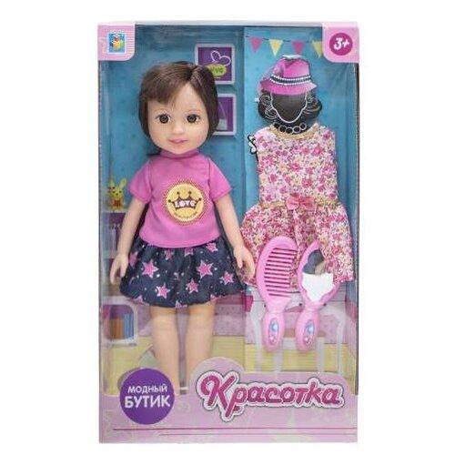 Купить Кукла 1 TOY Красотка Модный бутик, 21 см, Т10280, Куклы и пупсы