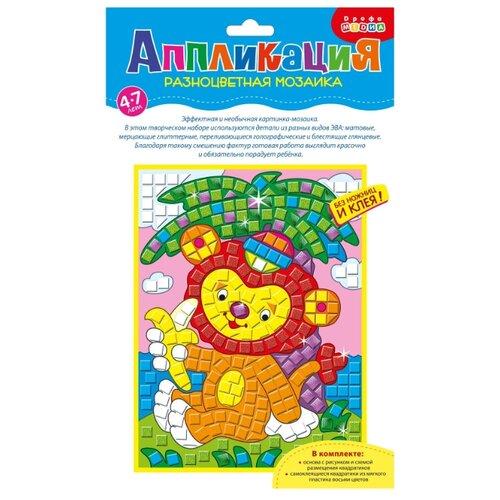 Купить Дрофа-Медиа Разноцветная мозаика мини. Львёнок на острове (2786), Поделки и аппликации