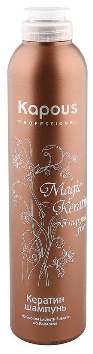 Kapous Professional шампунь Magic Keratin 300 мл