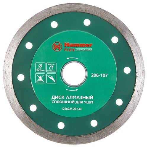 Фото - Диск алмазный отрезной Hammer Flex 206-107 DB CN, 125 мм 1 шт. диск алмазный отрезной hammer flex 206 103 db sg 150 мм 1 шт