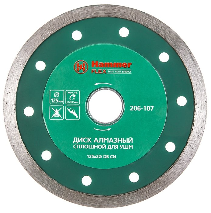 Диск алмазный отрезной 125x22 Hammer Flex 206-107 DB CN