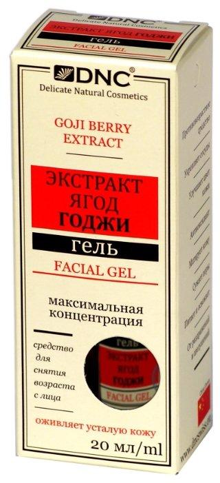 DNC гиалуроновый гель для лица Экстракт ягод Годжи
