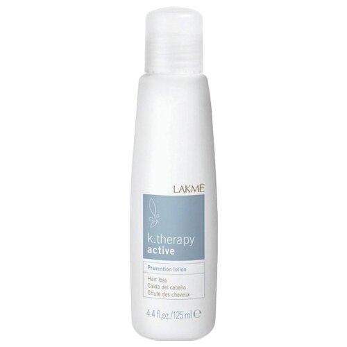 Lakme K-Therapy Active Лосьон предотвращающий выпадение волос, 125 мл недорого