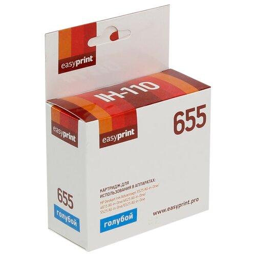 Фото - Картридж EasyPrint IH-110, совместимый картридж easyprint ih 046 совместимый