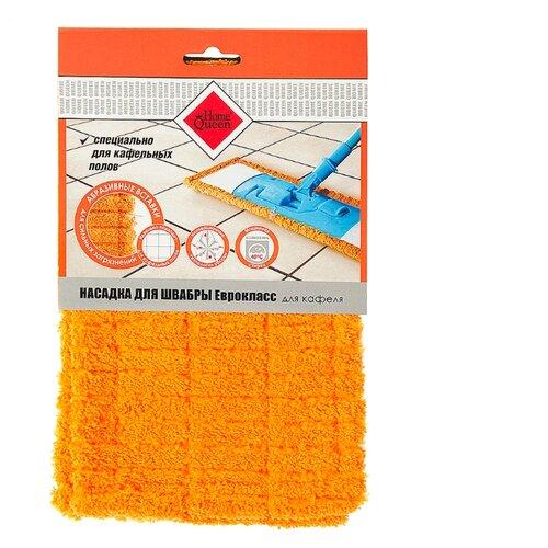 Насадка HomeQueen для швабры Еврокласс для кафеля (70058) оранжевый
