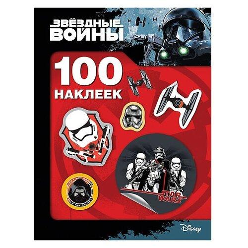 Фото - РОСМЭН Набор 100 наклеек Звездные войны Штурмовик (29793) росмэн набор 100 наклеек герои
