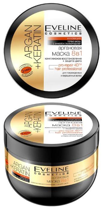 Eveline Cosmetics Argan+Keratin Аргановая маска 8 в 1 для волос и кожи головы