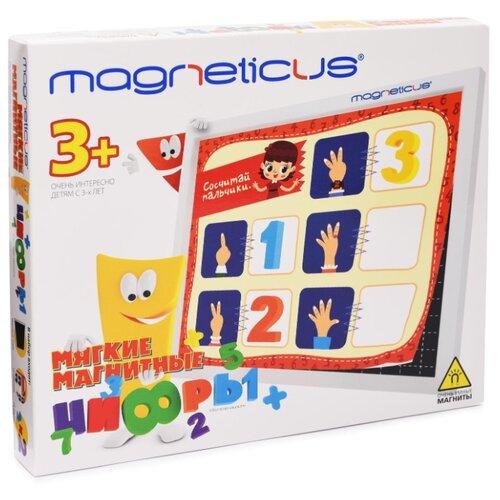 Купить Обучающий набор Magneticus Мягкие магнитныe цифры NUM-002, Обучающие материалы и авторские методики