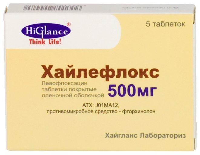 Хайлефлокс таб. п/о плен. 500мг №5