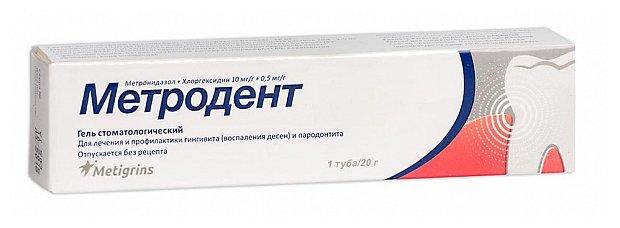 Метродент гель стоматологический 10мг/г+0,5мг/г туба 20г