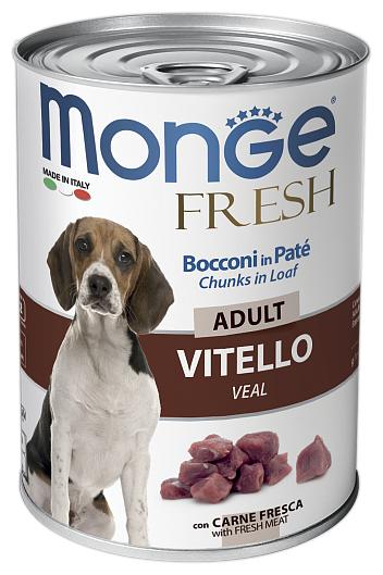 Корм для собак Monge Fresh телятина 400г — купить по выгодной цене на Яндекс.Маркете