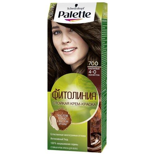 Palette Фитолиния Стойкая крем-краска для волос, 700 4-0 КаштановыйКраска<br>