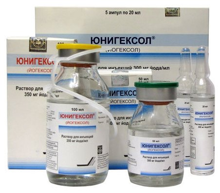 Юнигексол р-р д/ин. 350 мг йода/мл амп. 20 мл №5 в термоконтейнере в компл. с ножом ампульным
