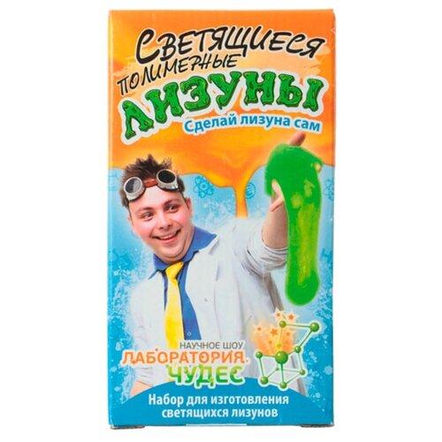 Набор Инновации для детей Светящиеся полимерные лизуны набор инновации для детей цветные лизуны червяки