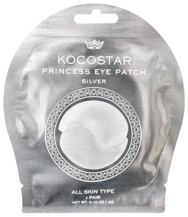 Farmstay Гидрогелевые патчи для глаз с черным жемчугом и золотом Black Pearl & Gold Hydrogel Eye Patch, 60 шт