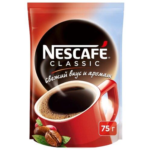 Кофе растворимый Nescafe Classic гранулированный, пакет, 75 г nescafe classic crema кофе растворимый 70 г пакет