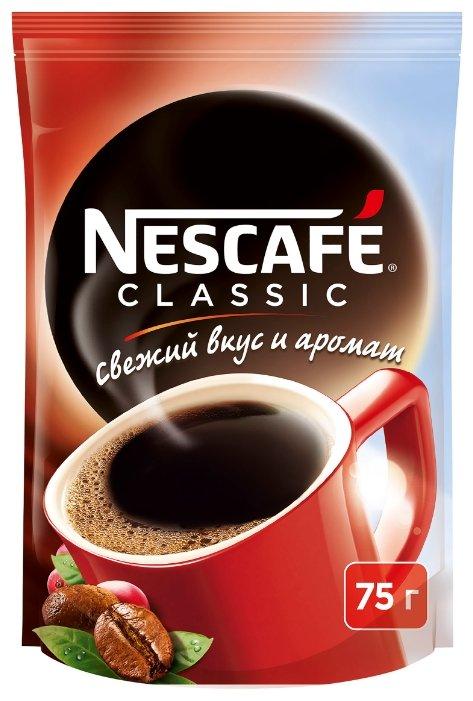 Кофе растворимый Nescafe Classic гранулированный, пакет 75 г