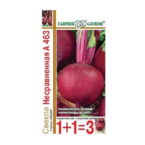 Фото - Семена Гавриш 1+1=3 Свекла Несравненная А463 5 г, 10 уп. семена гавриш свекла казачка 3 г 10 уп