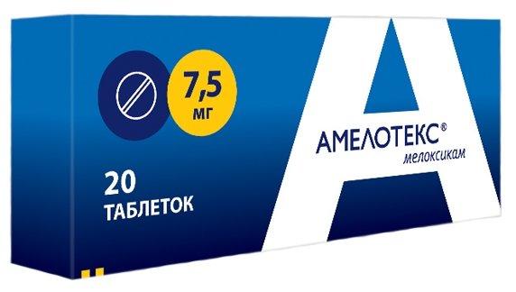Амелотекс таб. 7,5мг №20