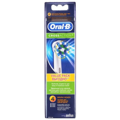 Набор насадок Oral-B EB50-4, белый, 4 шт