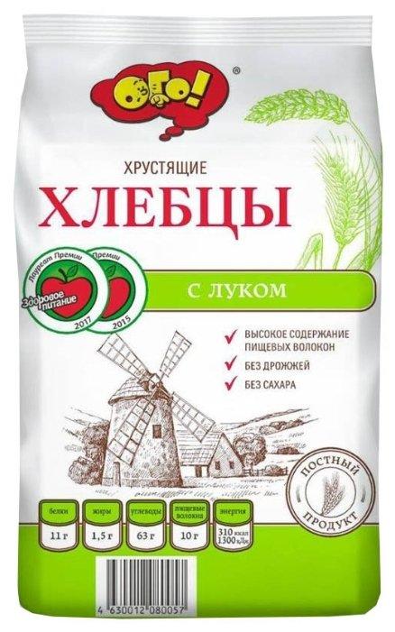 Хлебцы Ого с луком без дрожжей и сахара 75г