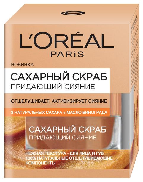 L'Oreal Paris скраб для лица Сахарный придающий