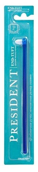Зубная щетка PresiDENT End-tuft