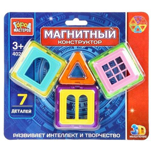 Купить Магнитный конструктор ГОРОД МАСТЕРОВ Магнитный 4021, Конструкторы