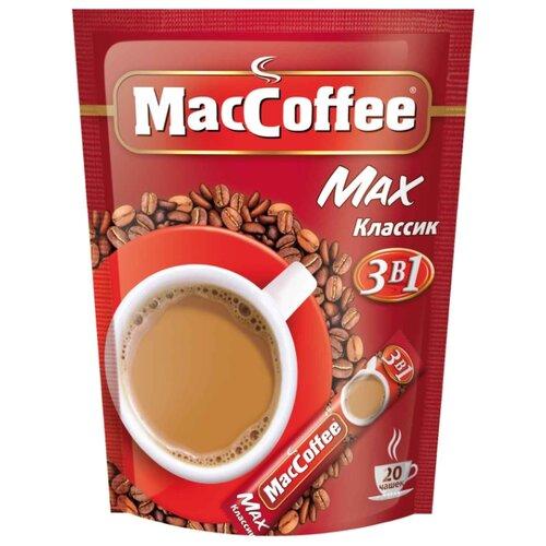 Растворимый кофе MacCoffee Max Классик 3 в 1, в стиках (20 шт.)