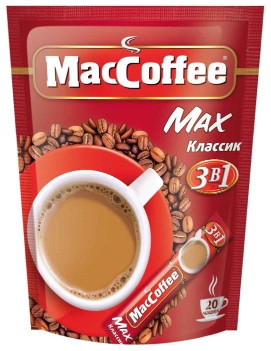 Растворимый кофе MacCoffee Max Классик 3 в 1, в стиках