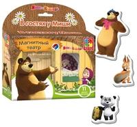 Vladi Toys Магнитный театр Маша и Медведь В гостях у Миши (VT3206-21)