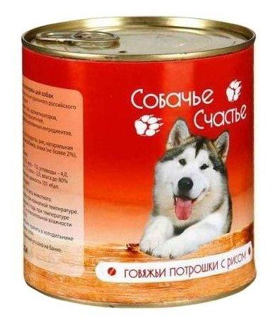 Корм для собак Собачье Счастье (0.75 кг) 12 шт. Консервы для собак Говяжьи потрошки с рисом