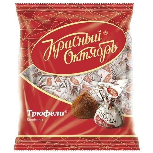 Конфеты Красный Октябрь Трюфели, пакет 200 г конфеты красный октябрь маска пакет 500 г