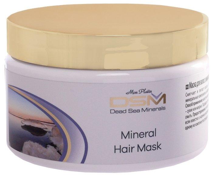 Mon Platin DSM Минеральная маска для волос