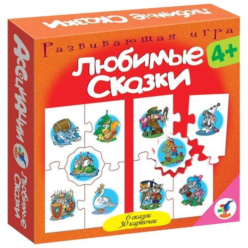 Купить Настольная игра Дрофа-Медиа Ассоциации. Любимые сказки, Настольные игры
