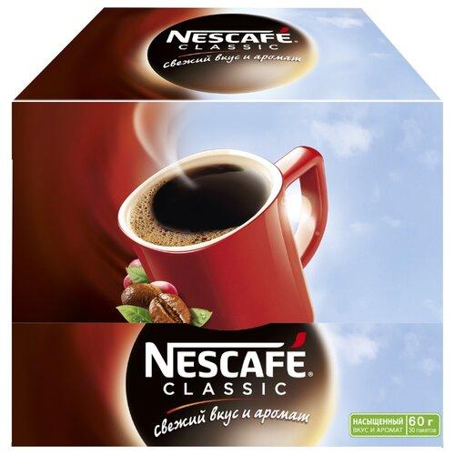 Растворимый кофе Nescafe Classic, в пакетиках (30 шт.)