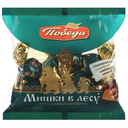 Конфеты Победа вкуса Мишки в лесу с шоколадно-вафельной начинкой 250 г