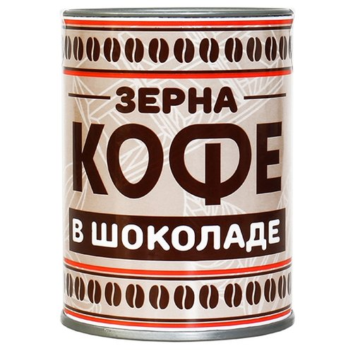 Кофейные зерна Вкусная помощь в шоколаде, 103 г