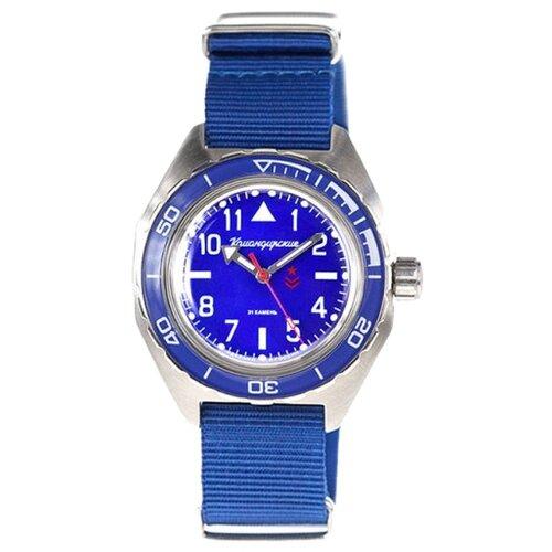 Наручные часы Восток 650852 наручные часы восток 120656