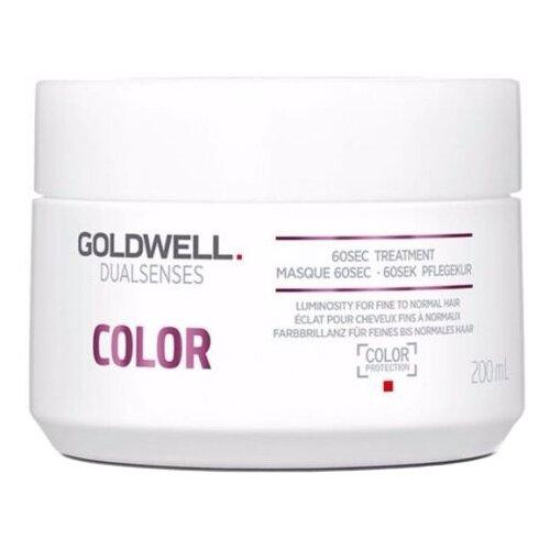 Купить Goldwell DUALSENSES COLOR Уход за 60 секунд для блеска окрашенных волос, 200 мл
