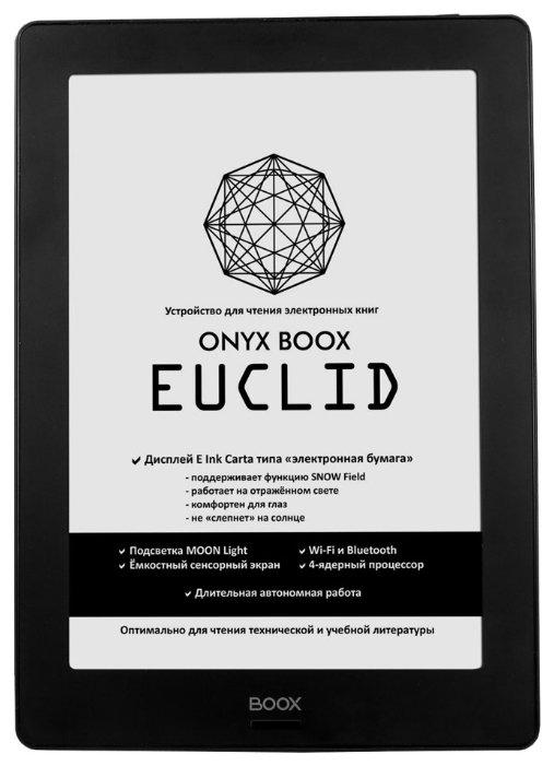 ONYX Электронная книга ONYX BOOX Euclid