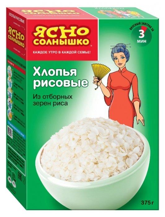 Ясно cолнышко Хлопья рисовые, 375 г