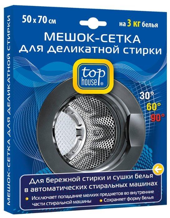 Мешок для стирки Top House Мешок-сетка для деликатной стирки 50 см х 70 см (391817)