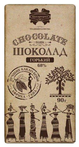 Шоколад Коммунарка горький 68% какао