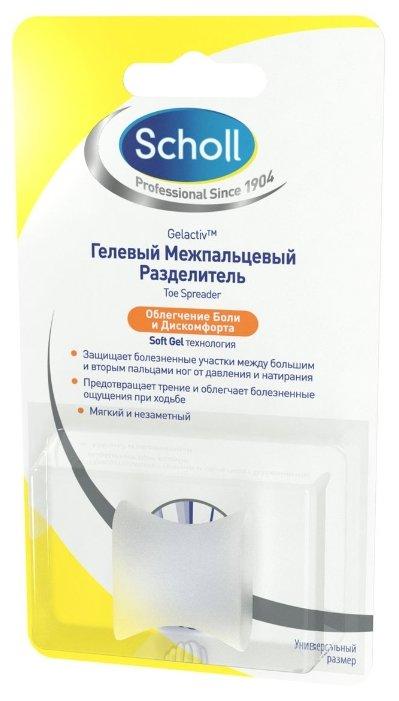 Scholl Gelactiv Гелевый межпальцевый разделитель (для большого пальца), 1 шт