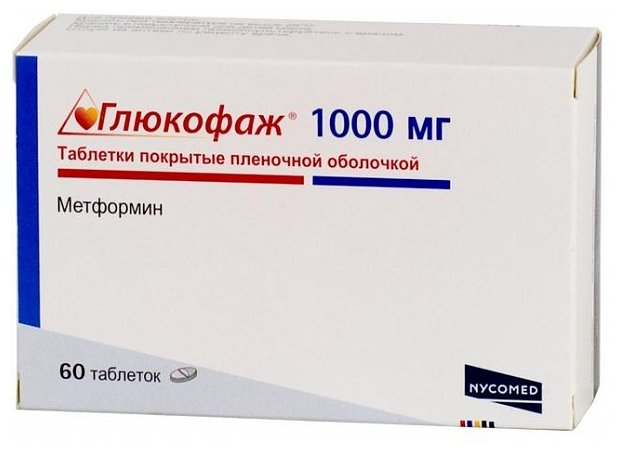 Глюкофаж таб. п/о плен. 1000 мг №60