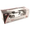 Легковой автомобиль MJX Audi R8 (MJX-8125A/B) 1:20 21 см