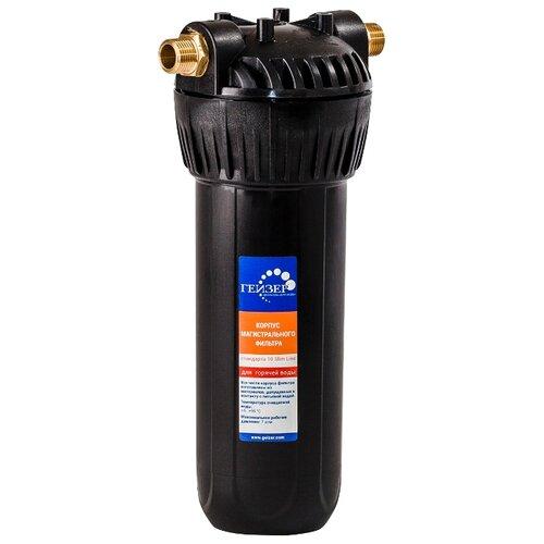 Фильтр Гейзер Корпус 10SL 1/2 для гор. водыФильтры и умягчители для воды<br>