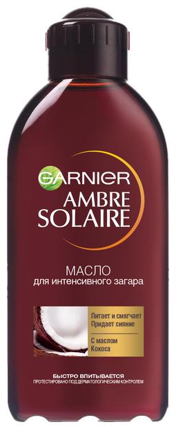 GARNIER Ambre Solaire масло для интенсивного загара с ароматом кокоса SPF 2 — купить по выгодной цене на Яндекс.Маркете