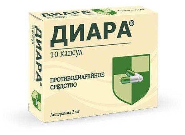 Диара капс. 2мг №10